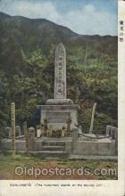 jpn001040 - Kenjinoto Japanese Postcard Postcards