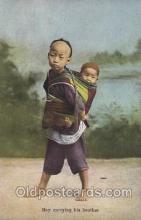 jpn001049 - Hongkong Japanese Postcard Postcards
