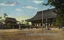 jpn001057 - Chioin-Temple Kyoto Japanese Postcard Postcards