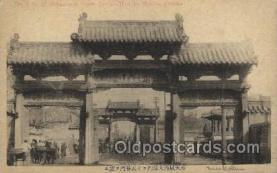 jpn001059 - Goban-mon Mukden Castle Japanese Postcard Postcards