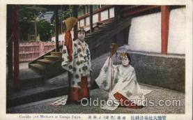 jpn001067 - Kohzukejima in Chuzenji Lake, Nikko Japanese Postcard Postcards