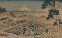 jpn001070 - Ueno Station Japanese Postcard Postcards