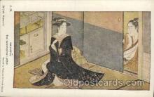 jpn001078 - Shunsho The interrupted letter Japanese Postcard Postcards