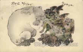 jpn001079 - Japanese Postcard Postcards