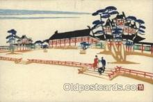 jpn001082 - Heian Shrine Kyoto Japanese Postcard Postcards