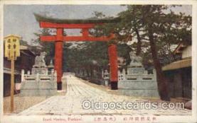 jpn001083 - Inari Shrine, Fushimi Japanese Postcard Postcards