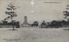 jpn001084 - Inari Shrine, Fushimi Japanese Postcard Postcards