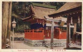 jpn001085 - Tor-Hotel Kobe, Japan Japanese Postcard Postcards