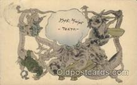 jpn001087 - Japanese Postcard Postcards