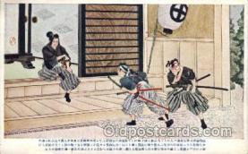 jpn001094 - Japanese Postcard Postcards
