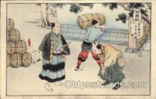 jpn001095 - Japanese Postcard Postcards