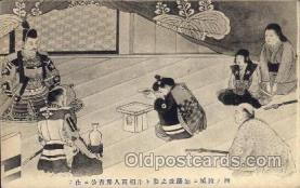 jpn001103 - Osaka Sano Japanese Postcard Postcards