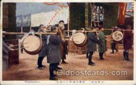 jpn001113 - Wrestling Drum Japanese Postcard Postcards