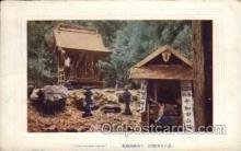 jpn001120 - Towadayama Shrine Japanese Postcard Postcards