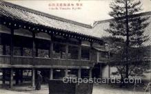 jpn001121 - Chioin Temple, Kyoto Japanese Postcard Postcards