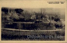 jpn001125 - The Monument of Shiroyama Kikuchi Higo Japanese Postcard Postcards