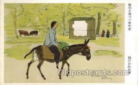 jpn001126 - Japanese Postcard Postcards