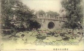 jpn001129 - Otani Lotus Pond (Kyoto) Japanese Postcard Postcards