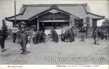jpn001131 - The Charne House Japanese Postcard Postcards