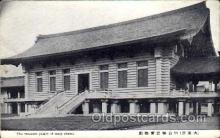 jpn001132 - The Treasure Palace of Meiji Shrine Japanese Postcard Postcards