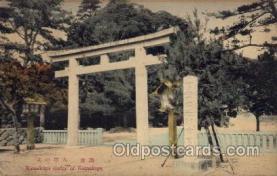 jpn001135 - Kamakura Shrine of Kamakura Japanese Postcard Postcards