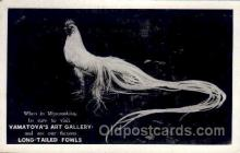 jpn001137 - Yamatoya's Art Gallery, Miyanoshita, Japan Japanese Postcard Postcards