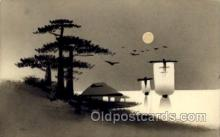 jpn001143 - Japanese Postcard Postcards
