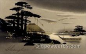 jpn001144 - Japanese Postcard Postcards