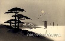 jpn001146 - Japanese Postcard Postcards