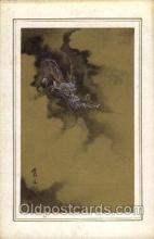 jpn001154 - Japanese Postcard Postcards