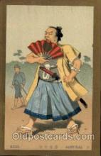 jpn001158 - Keio, Samurai Japanese Postcard Postcards