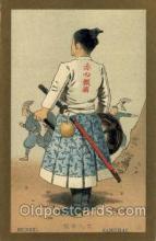 jpn001159 - Bunku, Samurai Japanese Postcard Postcards