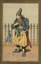 jpn001160 - Ansel, Samurai Japanese Postcard Postcards
