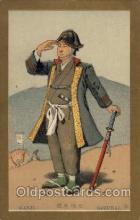 jpn001161 - Ganji, Samurai Japanese Postcard Postcards