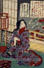 jpn001175 - Japanese Postcard Postcards