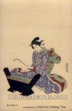 jpn001183 - Formosa Oolong Tea Japanese Postcard Postcards