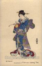 jpn001184 - Formosa Oolong Tea Japanese Postcard Postcards