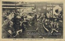 jpn001209 - Japanese Samurai Old Vintage Antique Postcard Post Cards