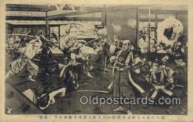 jpn001209 - Japanese Samurai Old Vintage Antique Postcard Post Cards