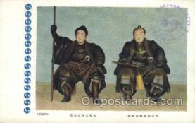 jpn001211 - Japanese Samurai Old Vintage Antique Postcard Post Cards