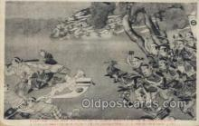 jpn001212 - Japanese Samurai Old Vintage Antique Postcard Post Cards