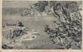 jpn001212 - Japanese Samurai Old Vintage Antique Postcard Post Cards