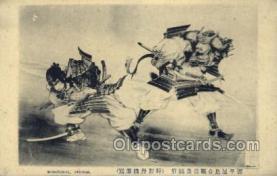 jpn001214 - Japanese Samurai Old Vintage Antique Postcard Post Cards