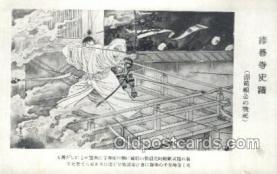 jpn001215 - Japanese Samurai Old Vintage Antique Postcard Post Cards
