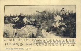 jpn001216 - Japanese Samurai Old Vintage Antique Postcard Post Cards