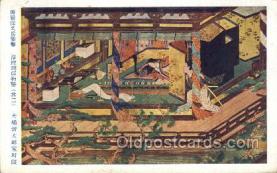 jpn001217 - Japanese Samurai Old Vintage Antique Postcard Post Cards