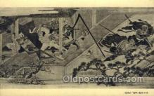 jpn001219 - Japanese Samurai Old Vintage Antique Postcard Post Cards