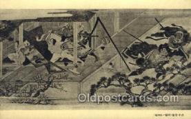 jpn001219 - Japanese Samurai Old Vintage Antique Postcard Post Cards