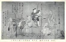 jpn001221 - Japanese Samurai Old Vintage Antique Postcard Post Cards