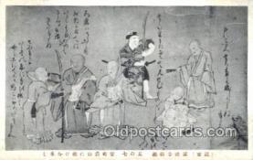 jpn001221 - Japanese Samurai Old Vintage Antique Postcard Post Cards